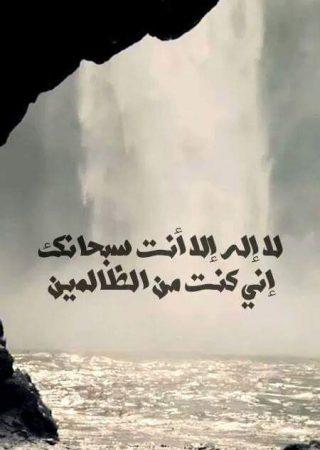 اذكار اسلامية مكتوبة (2)