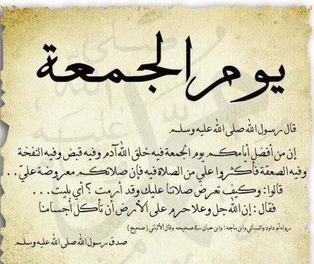 اذكار اسلامية مكتوبة (3)