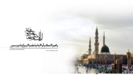 تحميل صور دينية (1)