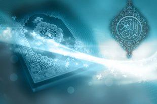خلفيات دينية صور اسلامية حلوة (1)