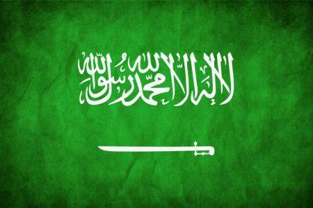 صور دينية اسلامية (2)