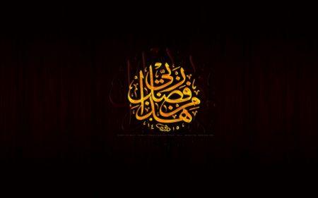 صور دينية اسلامية (4)
