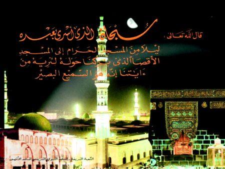 احدث رمزيات اسلاميه روعه جديدة 2018 خلفيات دينية HD (2)