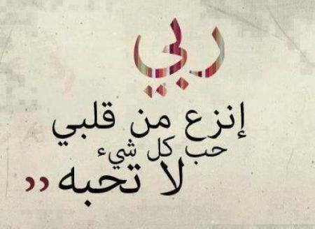 اذكار اسلامية مكتوبة (1)
