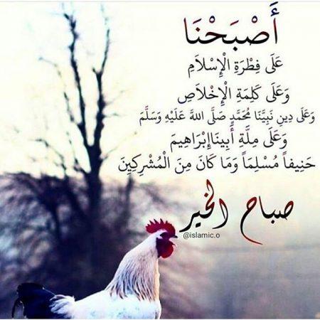 اذكار صباح (1)