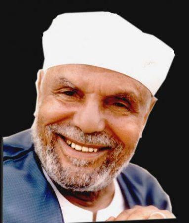 الشيخ الشعراوي صور (1)
