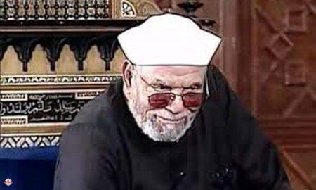 الشيخ الشعراوي صور (2)