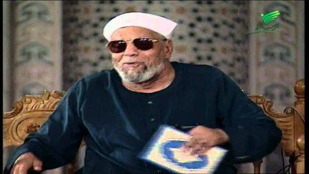 الشيخ الشعراوي (2)