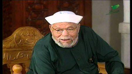 الشيخ الشعراوي (3)