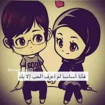انا وزوجي (3)