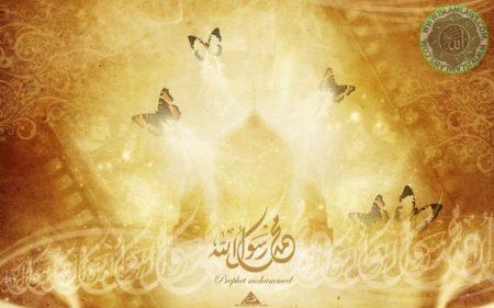 رمزيات اسلامية جميلة روعة 2018 (3)