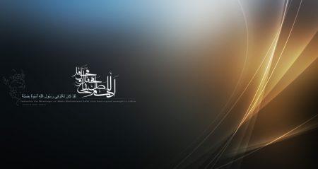 رمزيات اسلاميه روعه جديدة 2018 خلفيات دينية (2)