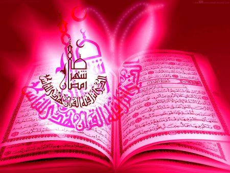 رمزيات اسلاميه روعه جديدة 2018 خلفيات دينية HD (1)