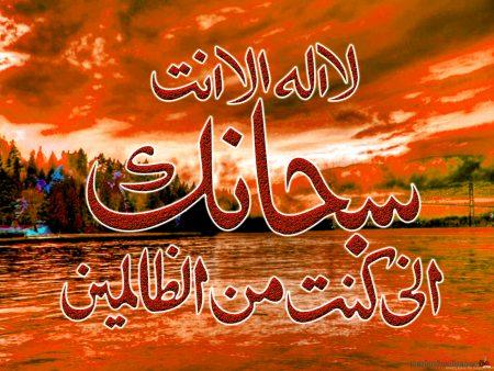 رمزيات اسلاميه روعه جديدة 2018 خلفيات دينية HD (3)