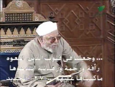رمزيات الشيخ الشعراوي (1)
