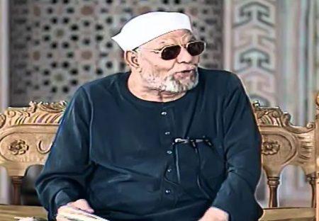 رمزيات صور الشيخ الشعراوي (3)