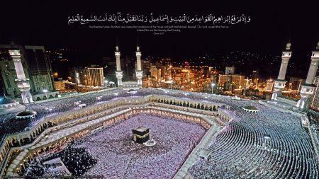 صور رمزيات اسلاميه روعه جديدة 2018 خلفيات دينية HD (2)