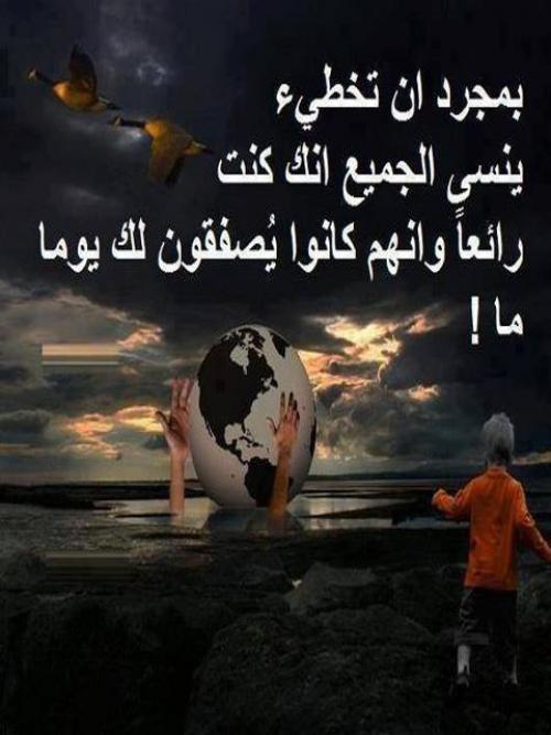 خواطر حزن (2)