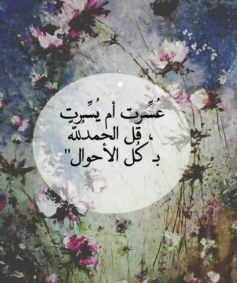 صورالحمدلله (1)