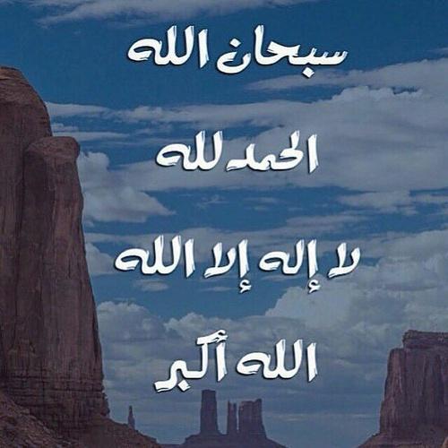 صور اسلامية دينية (1)