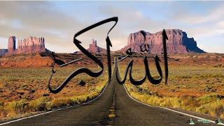 صور اسلامية دينية (2)