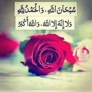 صور الحمدلله (1)