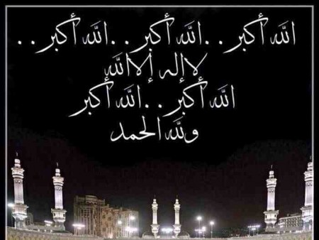 رمزيات الله اكبر صور اسلامية مكتوب عليها الله أكبر ميكساتك