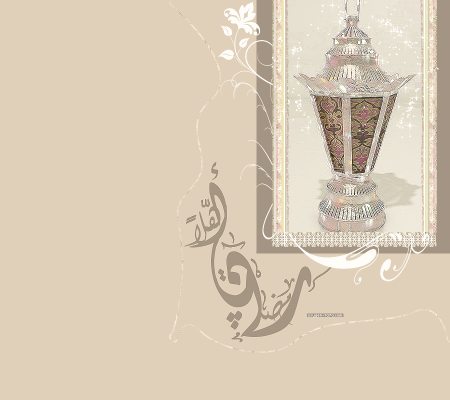 خلفيات رمضان 2018 (1)