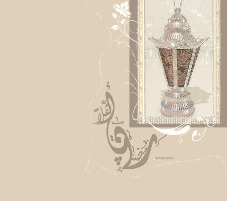 أجمل خلفيات رمضان 2018 جــ 1