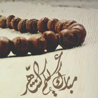 خلفيات شهر رمضان 2018 (1)