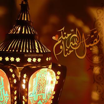 رمزيات رمضان شهر الخير (1)