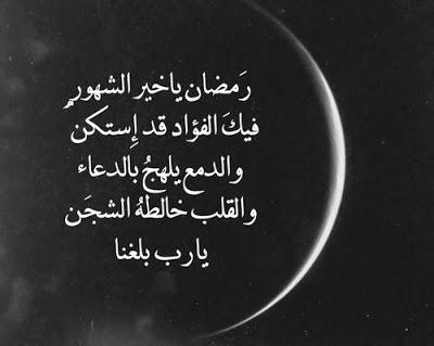 رمزيات رمضان كريم 2018 (2)