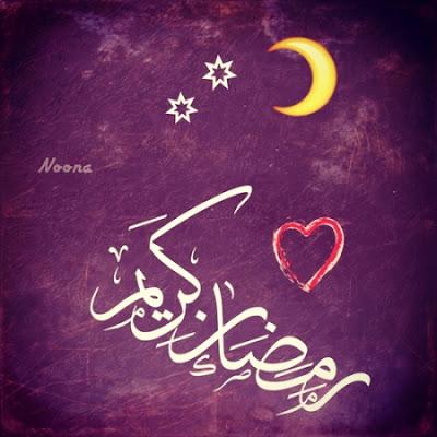 رمزيات رمضان (1)