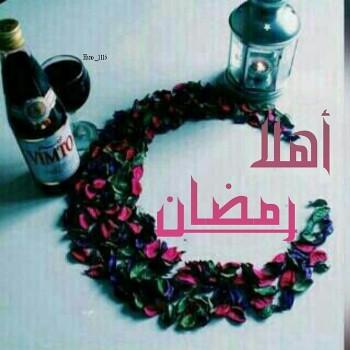 رمزيات رمضان (3)