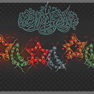 رمزيات شهر رمضان الكريم 2018