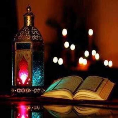 رمزيات شهر رمضان 2018 (3)