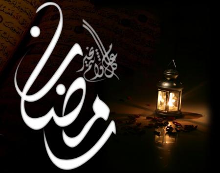 رمزيات شهر رمضان 2018
