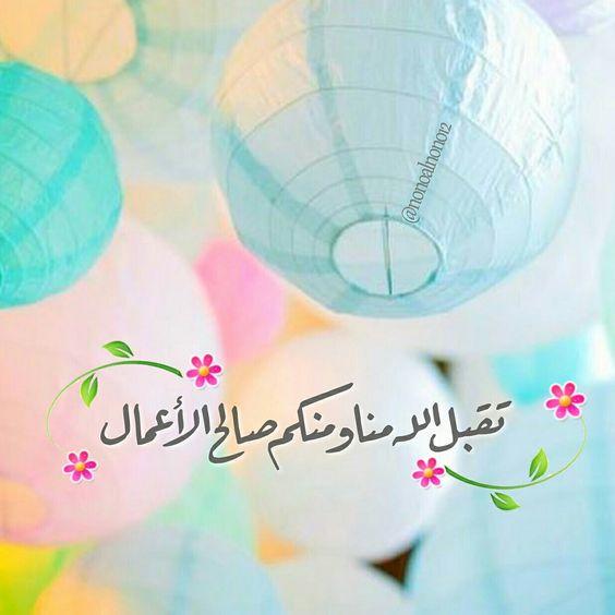 رمزيات و حالات رمضان2018 (3)