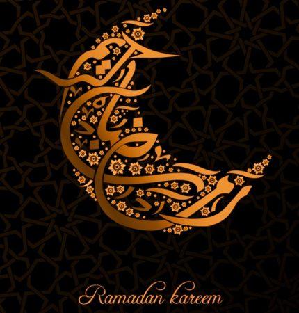 صور شهر رمضان 2018 خلفيات تهنئة بشهر رمضان الكريم (1)