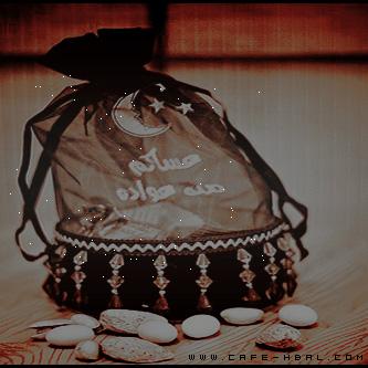 عيدالفطر (1)