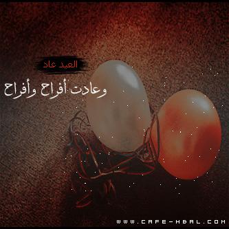 عيدفطر مبارك (1)