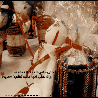 عيدفطر مبارك (2)