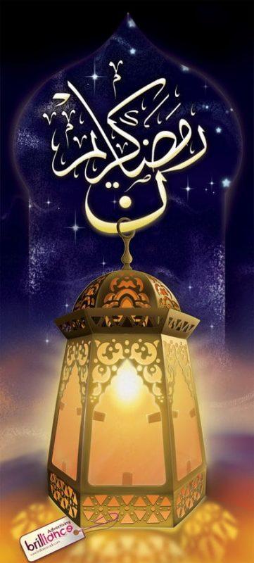 فانوس رمضان صور رمزيات و خلفيات فوانيس رمضان (2)