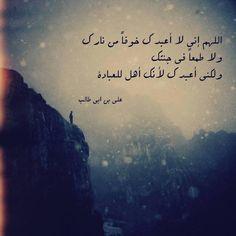اقوال عن الأمل مكتوبة علي صور (2)