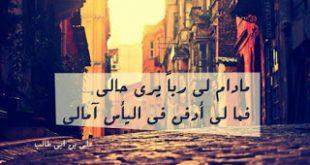 اقوال عن الأمل (2)