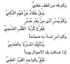 اقوال عن الأمل (3)