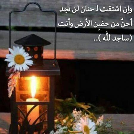 خلفيات واتس اسلامية 1