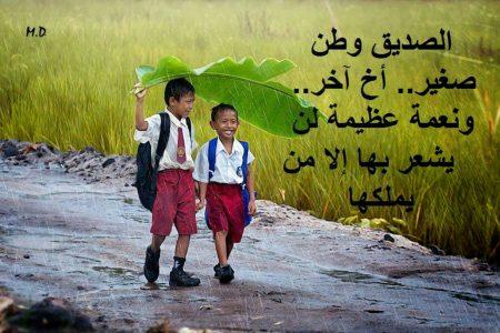 رمزيات صداقة جميلة (1)