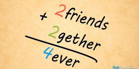 رمزيات صداقة