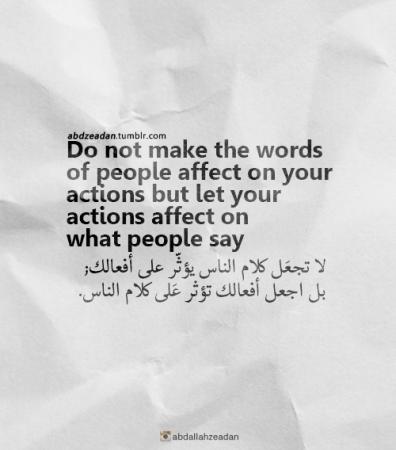 رمزيات عن كلام الناس (1)